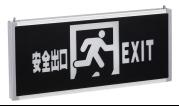 330标志灯ZX0311